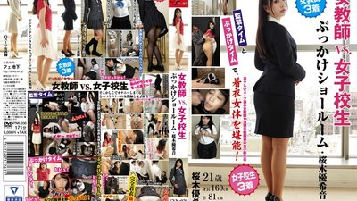 FNK-030 A Female Teacher Vs A Schoolgirl The Bukkake Showroom Yukine Sakuragi