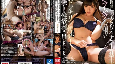 SSNI-284 Horny Adrenaline Explosion After I Couldn't Fuck For Masturbate For A Month! Twitching Lust Bare Fuck Arina Hashimoto