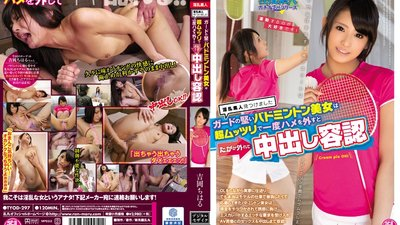 TYOD-297 We've Discovered A Slutty Amateur This Conservative Badminton Beauty Is A Mumbling Mess But Once She Goes Off The Rails She's Ready For Creampie Action Chiharu Yoshioka