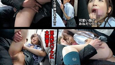 NHDTB-1731 Daughter girl who was estranged looking at the sperm placed on the skirt girl 2 mother girl 2 girls who nestled for insertion by estranging for the first time