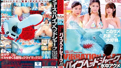 RCTD-131 Vibrator Head Shark Climax In Water