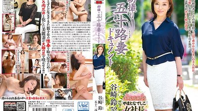 JRZD-830 Entering The Biz at 50! Suzu Tanizaki
