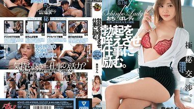 DASD-458 Putting A Hard Cock In Her Mouth And Encouraging Her To Work. Cock Lady Ran Izumi