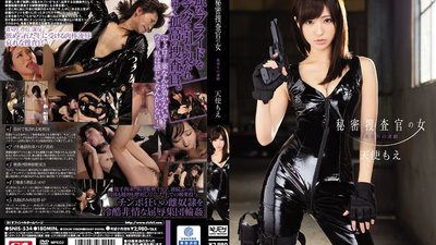 SNIS-534 The Undercover Female Investigator. The Chain Of Betrayal. Moe Amatsuka