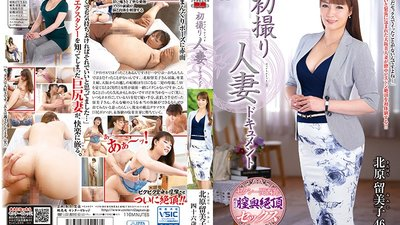 JRZD-836 First shot married document Rumiko Kitahara