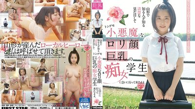 FONE-018 We Went To Meet A Neat And Clean Student Who's Really A Pervert With Big Tits And A Bewitching Loli-Face In Yamagata.