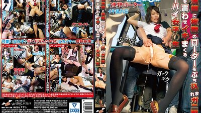 NHDTB-156 Molesting Teachers Make Knee High Schoolgirls Legs Twitch Exposed With Several Egg Vibrators