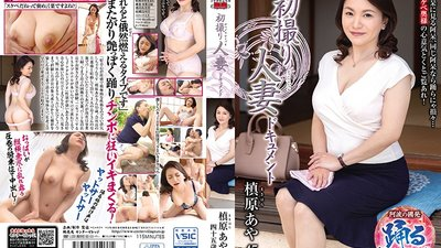 JRZD-826 First Time Filming My Affair Aya Akihara