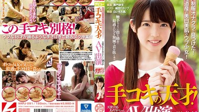 NNPJ-291 We Found Her At A School Uniform Masturbation Club In The City! A Beautiful Fair-Skinned Innocent Barely Legal From Hokkaido! A Handjob Genius! Ayaka-chan Is An 18-Year Old Excessively Angeli