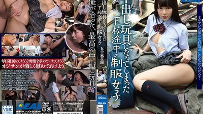 XRW-424 On The Way From Home Uniformed School Girl Becomes Cum Dumpster - Seiran Igarashi