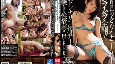 SSNI-262 She Was Forbidden From Having Sex Or Masturbation For A Month, And Now She Was So Horny She Was Ready To Explode With Adrenaline! A Spasmic Orgasmic Basic Instinct Baring Fuck Yura Kano