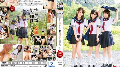 T-2800523 Drenched girls ● Rusodo compulsion indecency
