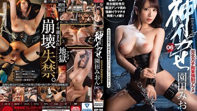 ABP-780 Fantasy Cum Real Bondage Forced Orgasm 06 Bladder Collapses From Pleasure And Pain Of Crazy Orgasm!! Mion Sonoda