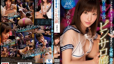 SSNI-312 [Blowjobs, Anal Licking/Sucking, All Ejaculations In Her Mouth, Sex OK] The Ultimate Service!! The Attentive Massage Parlor Worker, Moe Amatsuka