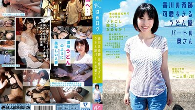 YMDD-140 A Fuck Log The Miracle Of Kagawa An Excessively Cute Housewife Who Works Part-Time At An Udon Shop
