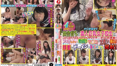 MEKI-004 This Amateur Busty Schoolgirl From The Country Is Blushing Beet Red When This Strange And Energetic Dirty Old Man Flashes Her His Cock! After A Blowjob, His Dick Got Even Harder! This Innocen