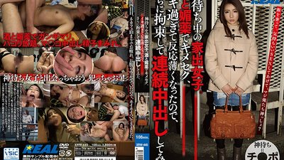 XRW-445 A Runaway Girl Waiting For A Miracle Give Her Alcohol And Aphrodisiacs And She'll Have Sex with You, And Then When She Cums So Much That She Gets Numb, You Can Tie Her Up And Keep On Crea