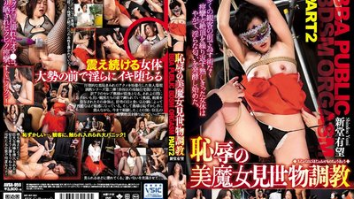 AVSA-059 Shameful Beautiful Witch Sideshow Breaking In Training BBA PUBLIC BDSM ORGASM PART 2 A Madam Who Experiences Mind Blowing Ecstasy Over And Over In Insane Spasmic Orgasms Yumi Shindo