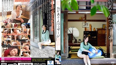 ARM-702 Mother Massage Nostalgic Relaxation Salon