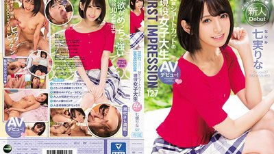 IPX-170 FIRST IMPRESSION 127 20 Years Old A Real-Life College Girl With Short Hair In Her AV Debut! Rina Nanami