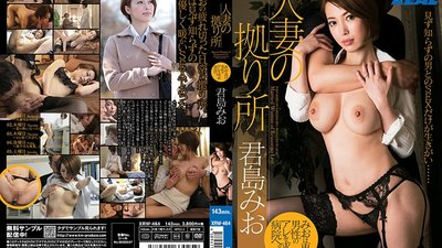XRW-464 A Married Woman's Last Resort, Mio Kimijima