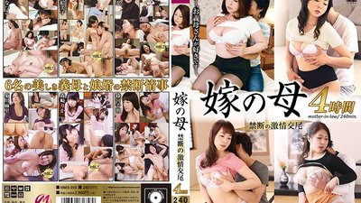 MMIX-010 The Bride's Mother Forbidden Furious Fucking 4 Hours