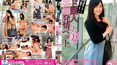 JKSR-346 A Talented Genius!! This Amateur Married Woman Is My Obedient Horny Pet Alice Yuri Nanako