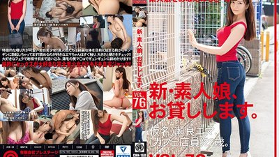 CHN-160 The New We Lend Out Amateur Girls. 76 (Temporary Name) Ema Sera (Cafe Barista) 22 Years Old