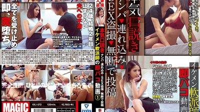 KKJ-072 Real Game Pickup - Bring Home - Hidden Sex Cam - Submit Video Without Asking Handsome Pickup Artist's Quick Fuck Video 1