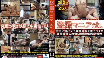 NZK-005 Peeping Mania Channel Program 02 Exposing Many Deviant Perversions That Were Not Meant For Others' Eyes!