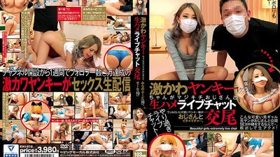 EIKI-075 A Seriously Cute Bad Girl Is Having A Raw Live Fuck Chat With A Seriously Creepy Old Man Miranofudo (18 Years Old) Sena (19 Years Old) (19)