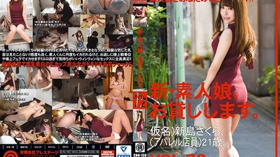 CHN-150 New We Lend Out Amateur Girls. 72 Pseudonym Arashima Sakura (Apparel Shop Worker) 21 y/o