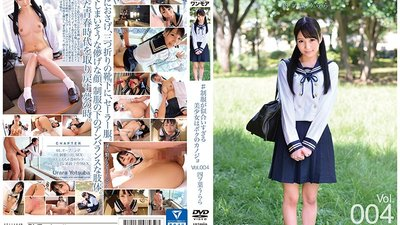 ONEZ-106 # This Beautiful Girl Who Looks Too Good In Uniform Is My Girlfriend Vol.004 Urara Yotsuba