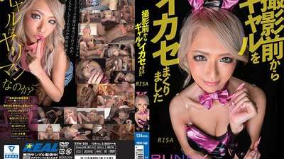 XRW-568 I Made A Gal Climax Repeatedly Before A Shoot. Risa