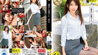 SUPA-385 Active-Duty OL's Secret Casual Job - Miss M