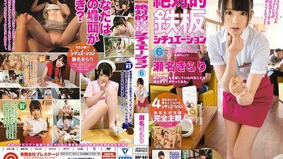 ABP-647 An Absolute Sure Thing 6 Total POV!! 4 Sexy Situations From Kirari Sena
