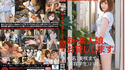 CHN-145 All New We Lend Out Amateur Girls. VOL.70 Maya Misaki