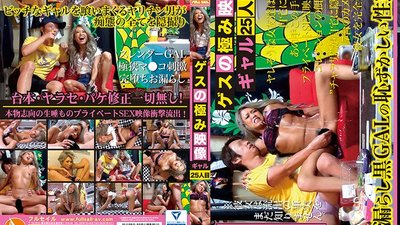 CMI-117 The Ultimate In Indecent Videos The 25th Gal