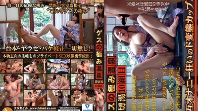 GES-019 THe Ultimate Bad Boy Hot Springs Resort The 10th Couple In A Private Bath