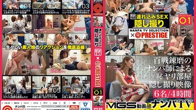 NPV-014 Picking Up Girls. TV x PRESTIGE. The Bring In And Secretly Film Sex Selection. 01