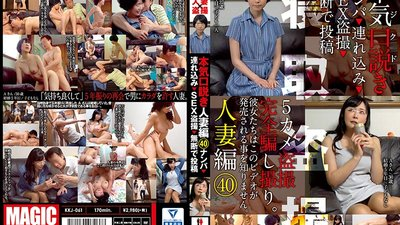 KKJ-061 Serious Seduction Married Woman Edition 40 We Went Out Picking Up Girls We Took Them Home Fucked Them Filmed Peeping Videos With Them And Uploaded The Footage Without Permission As A Video Pos