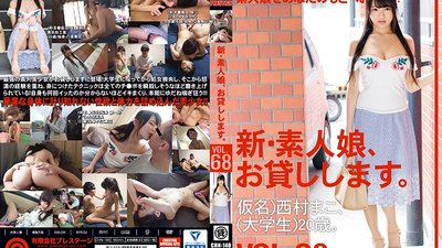 CHN-140 All New We Lend Out Amateur Girls. VOL.68 Mako Nishimura