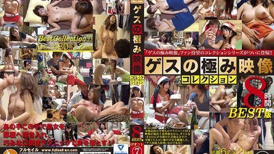 FSB-007 Filthy Video Collection 07