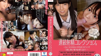 PIYO-008 [Previously Unpublished] A Secret Consecutive Ejaculation Collection Hot Chicks Give Excessively Cute Handjob And Blowjob Action For Second And Third Cum Shot Fun Until Your Balls Run Dry...