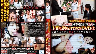 POST-464 The Truth About My Girlfriend I Didn't Know. The DVD Sent By My Fiancee's Boss 2. My Girlfriend Was Being Blackmailed By Her Boss...