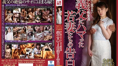 NSPS-756 Nagae STYLE's Carefully Selected Young Wives. The Promiscuous Sex Lives They Hide From Their Husbands. The Confessions Of Young Wives Who Fell For Their Fathers-In-Law