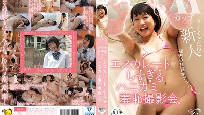 PIYO-010 A Secret After School Part-Time Job An Excessively Escalating Shy Girl Film Session Of Shame A Fresh Face Sakura