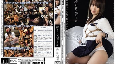 MIDD-607 Tied Up Girl Yui Aikawa