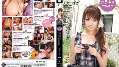 IPTD-533 The Tutor, Even Her Cute Face is Slutty Private Tutor Tsubasa Amami