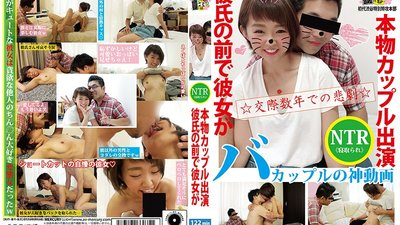 HONB-090 Featuring Real Couples. In Front Of Their Boyfriends